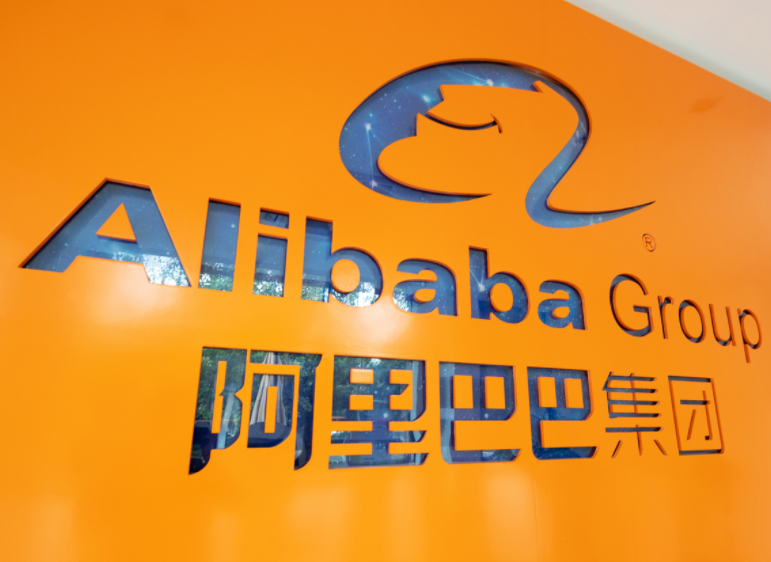 Alibaba Is About To Make History Again